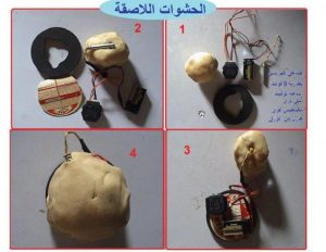 The prosecution has changed its position on the level of sophistication of the bombs used in Boston.