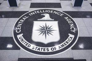 CIA floor seal Photo credit: CIA.GOV