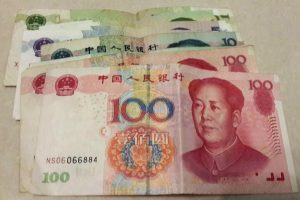 """The renminbi is the official currency of the People's Republic of China. The International Monetary Fund may decide to include the renminbi to the SDR basket of """"safe"""" global currencies. This decision will not be made until sometime after November 2015. The potential inclusion of the renminbi as a reserve currency and China's call for a new global currency may have prompted rumours of a new world dollar that was supposed to be announce today. Photo Credit: Annwong1026 / Wikimedia"""