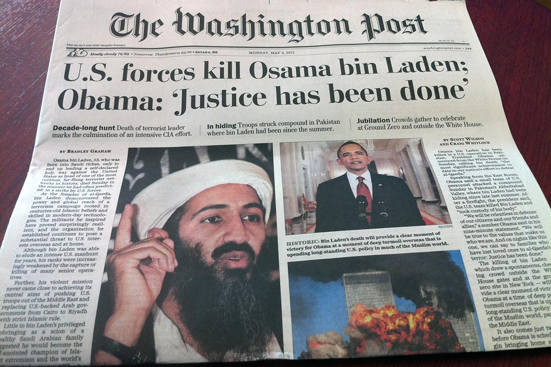 Watch Exclusive: White House Fakes Osama Bin Laden Dead Picture video