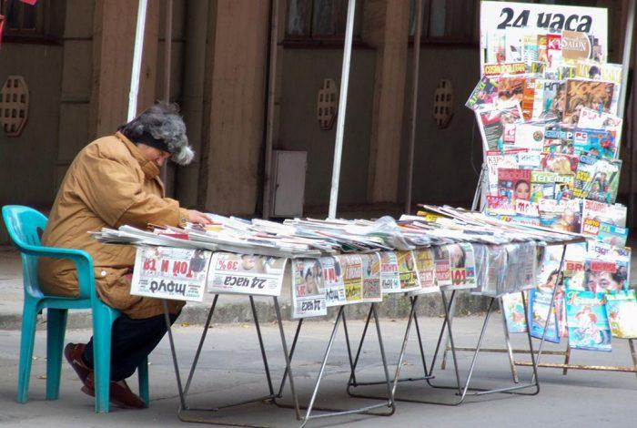 Bulgaria, newsstand