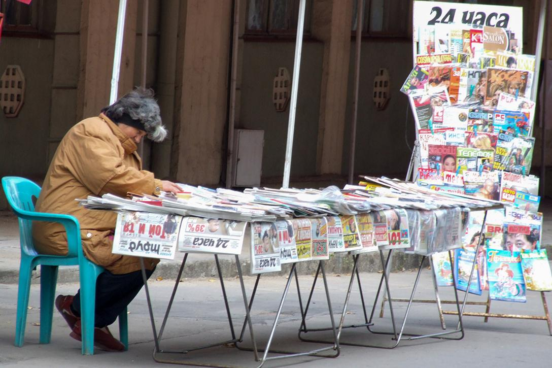 Bulgaria, newsstand