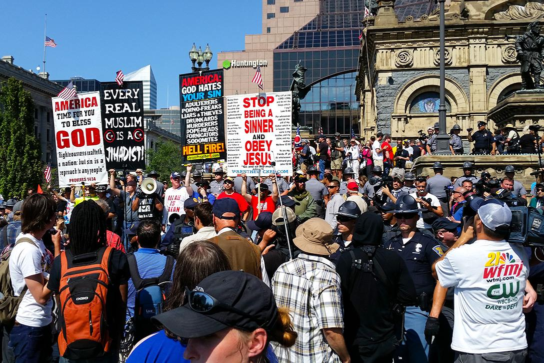 Rally, Republican National Convention 2016
