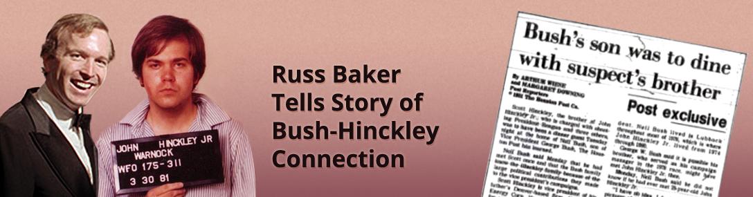 Bush Hinckley