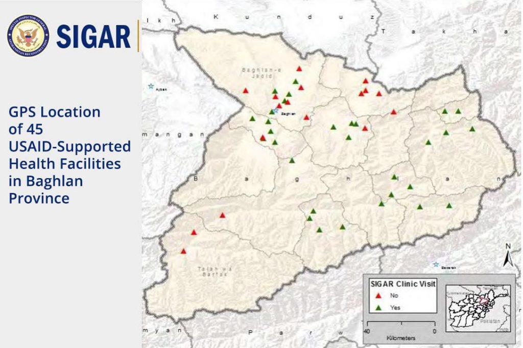 SIGAR, map