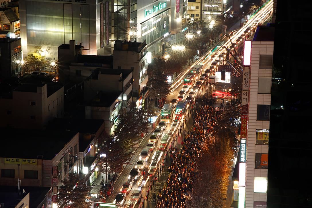 Protest, President Park, Daegu