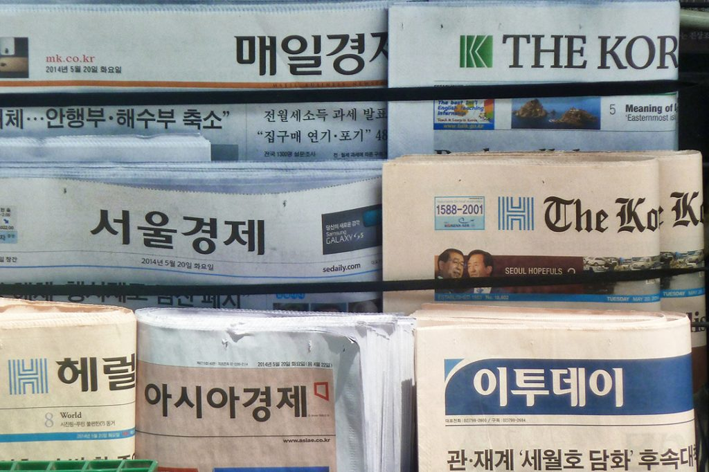 Seoul Newspapers