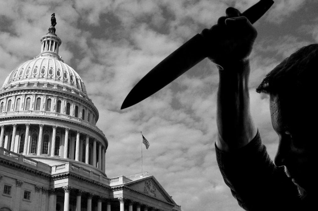 Dagger, US Capitol