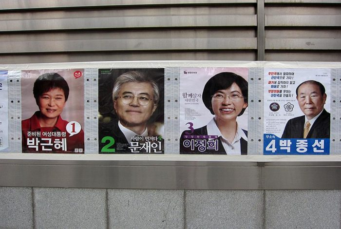 How exit poll works in South Korean president election