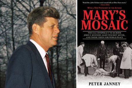 Mary's Mosaic, JFK