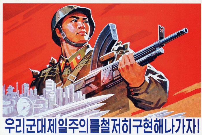 North Korea, poster