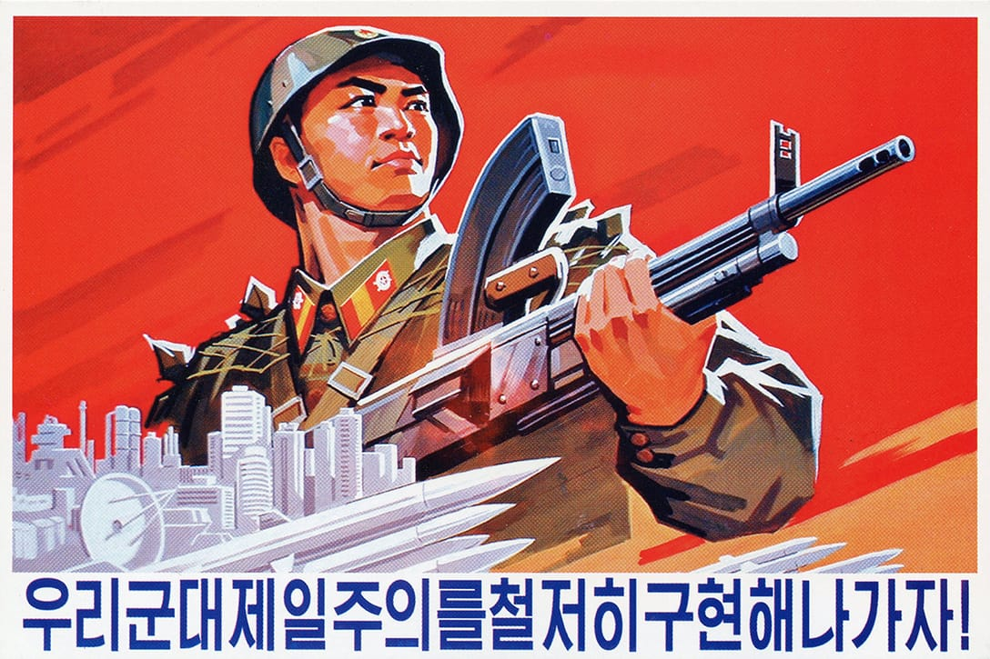 North Korea, poster