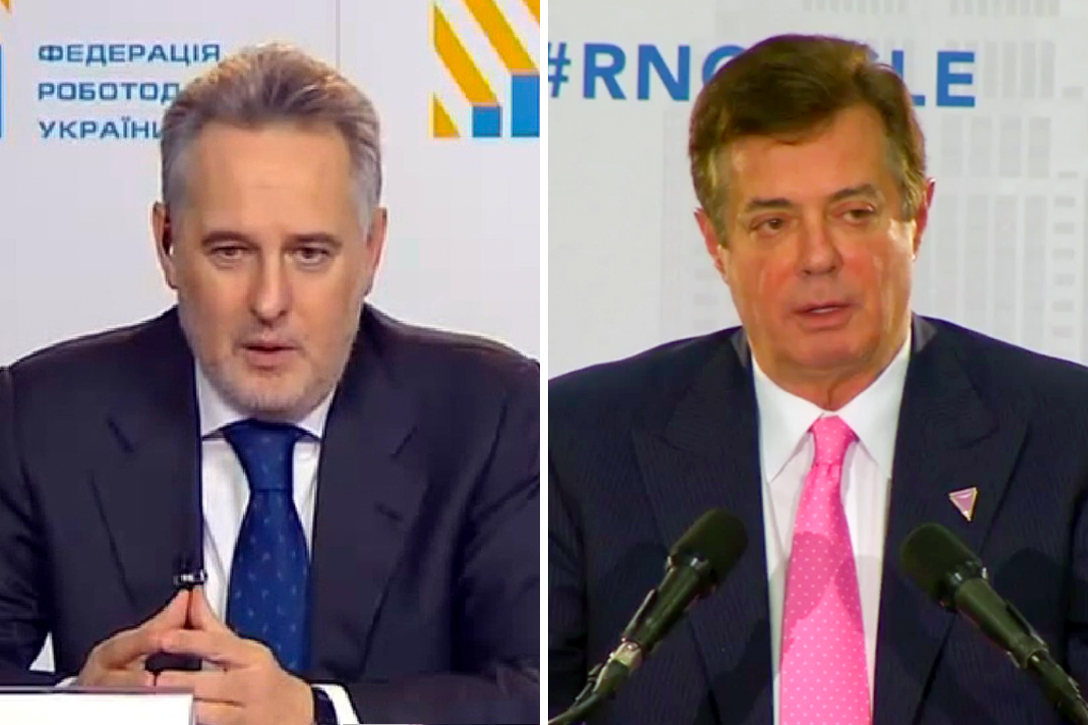 Dmytro Firtash, Paul Manafort