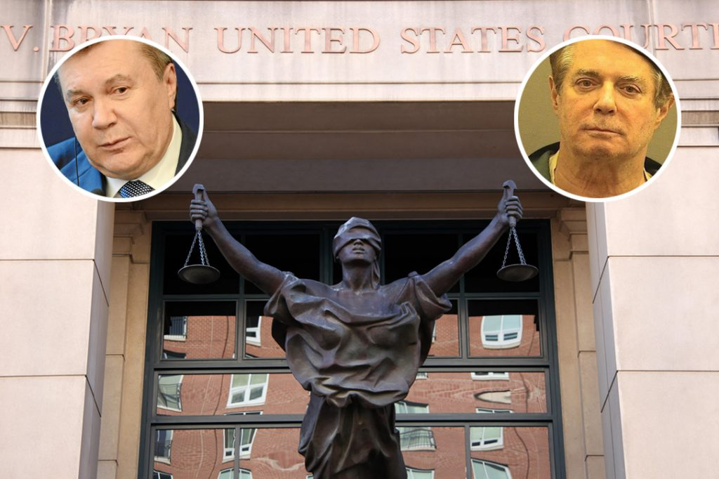 United States District Court for the Eastern District of Virginia, Viktor Yushchenko, Paul Manafort