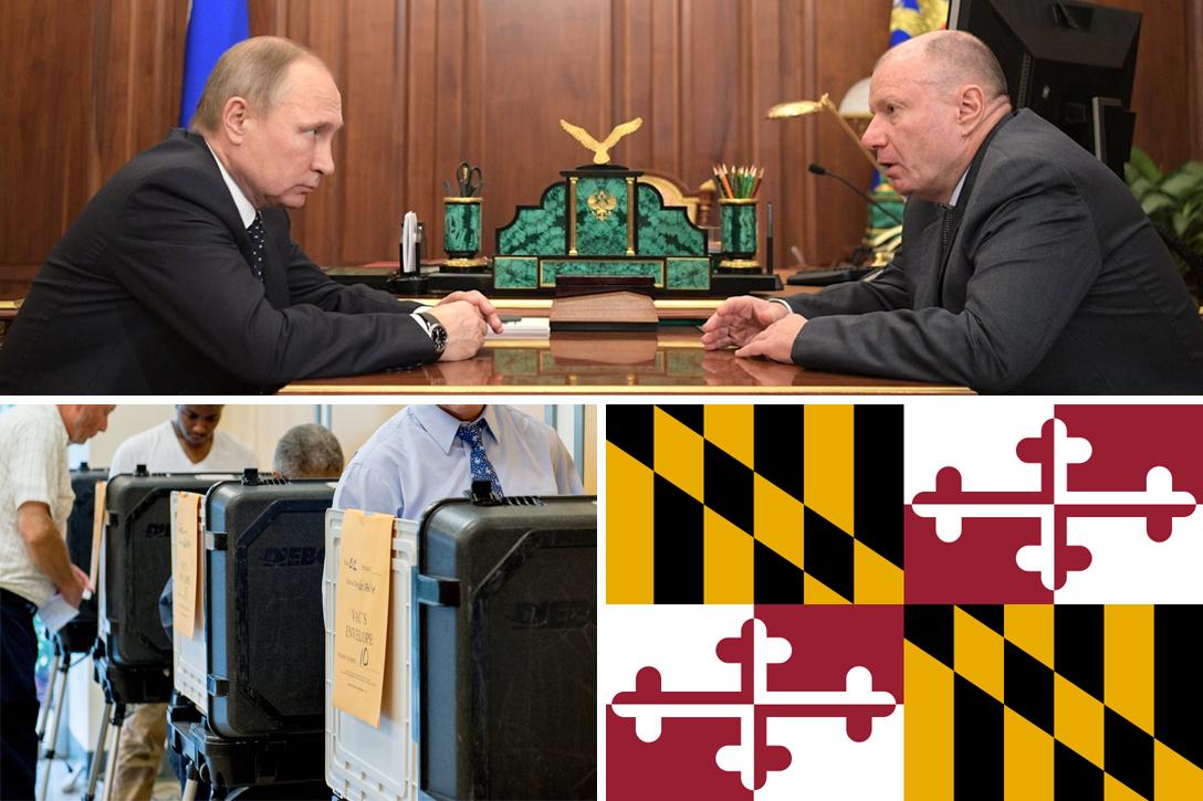 Vladimir Putin, Russia, Vladimir Potanin, ByteGrid, Maryland, elections
