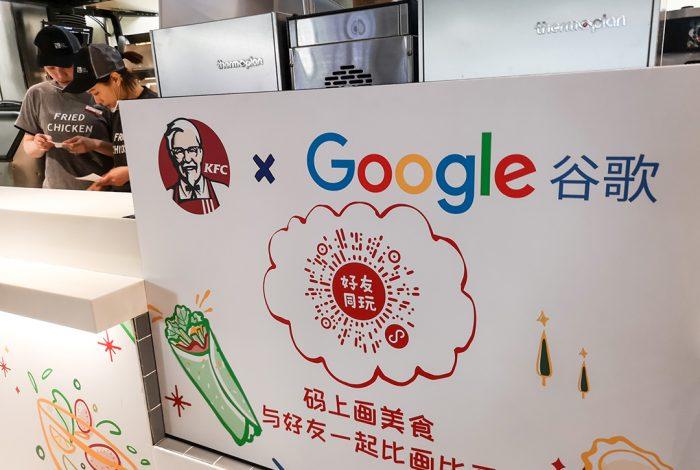Google X KFC