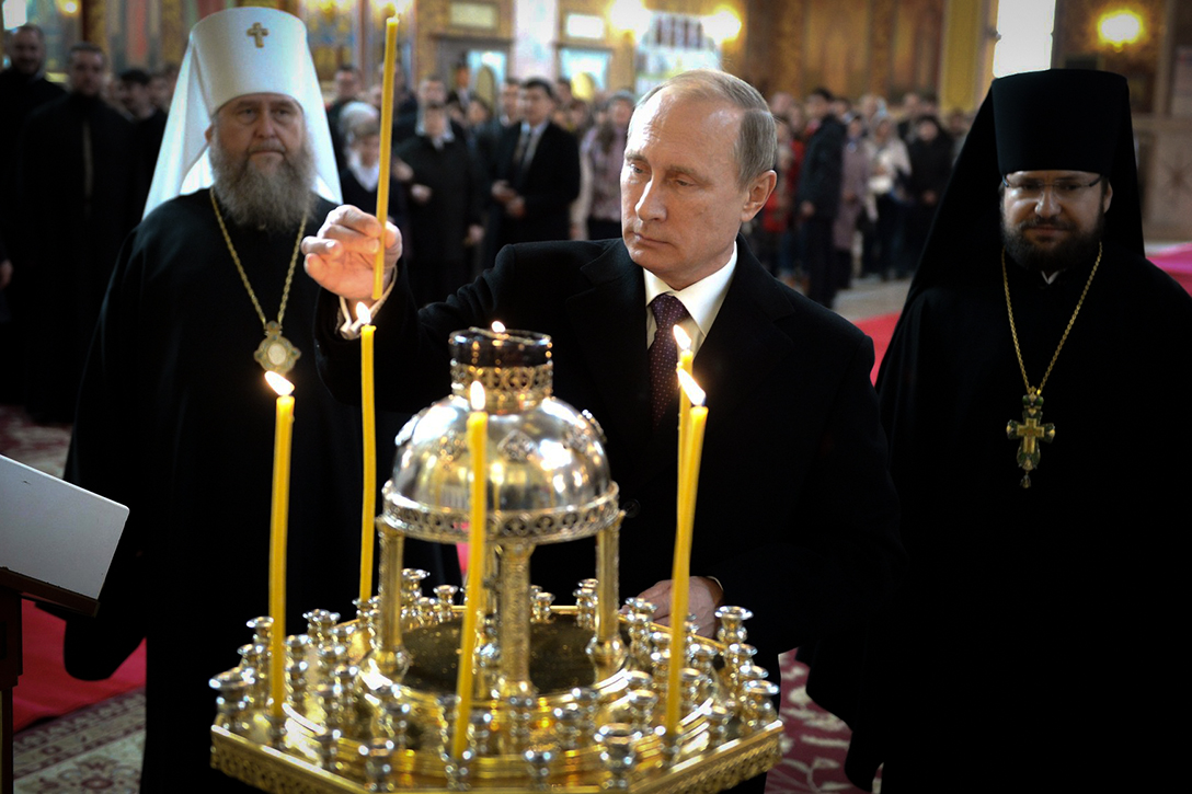 Russian Orthodox