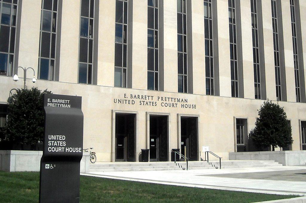 FISA Court