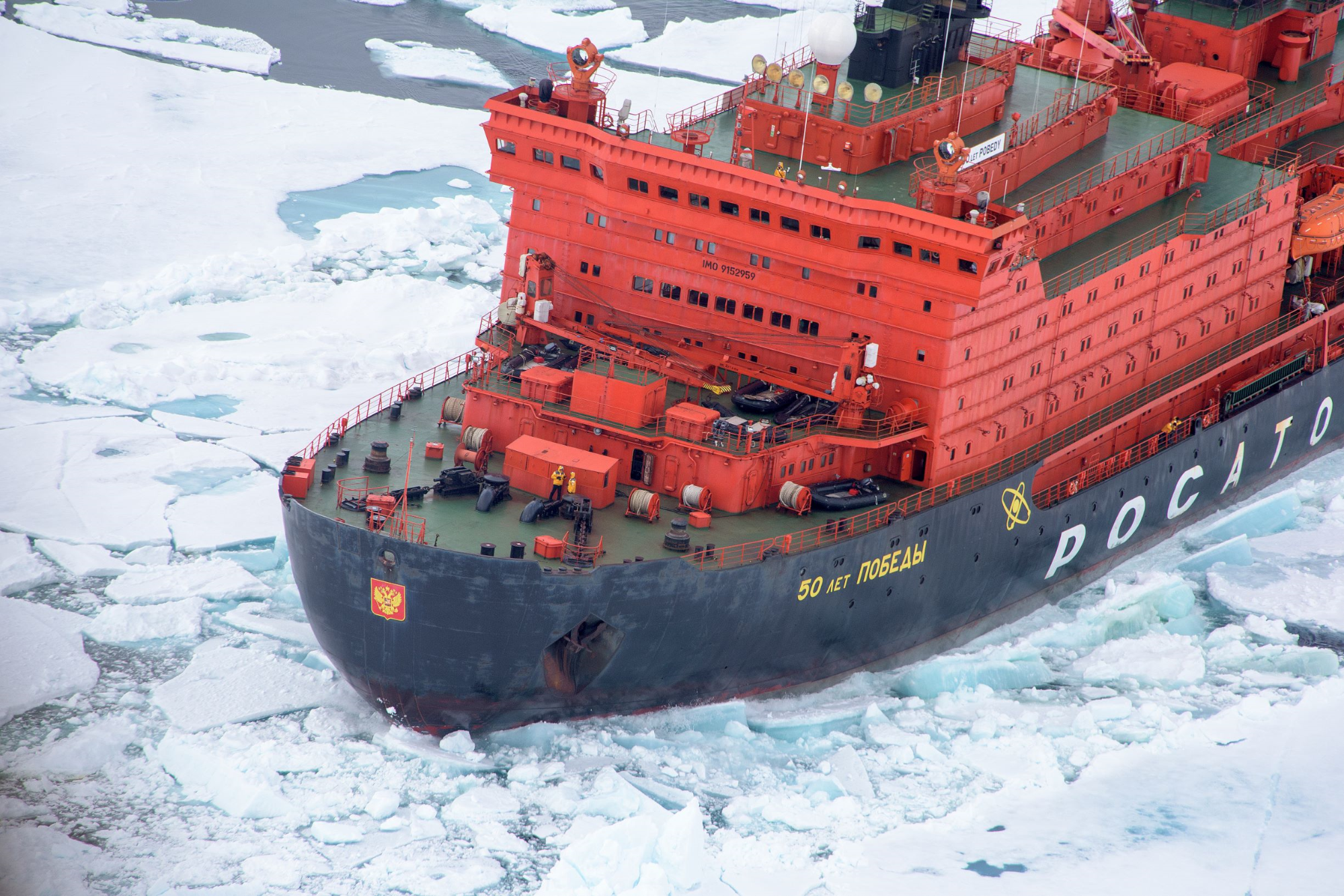 climate change, Arctic ice, research