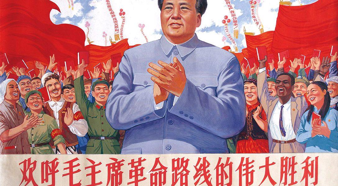 Chairman Mao, Chinese, Propaganda