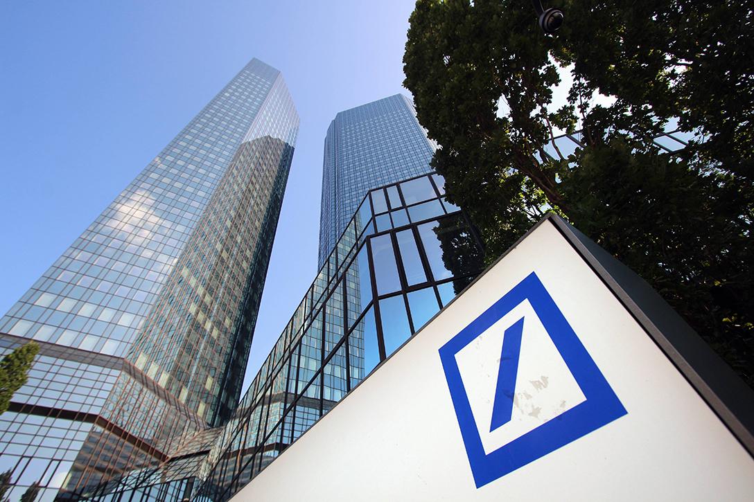Deutsche Bank, Frankfurt, Hesse, Germany