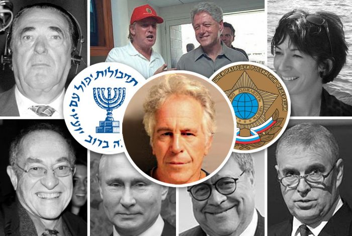 Robert Maxwell, Donald Trump, Bill Clinton, Ghislaine Maxwell, Alan Dershowitz, Vladimir Putin, William Barr, Mossad, Jeffrey Epstein, SVR