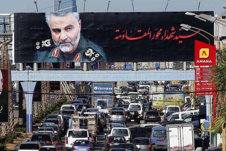 Qassem Soleimani, Beirut, billboard