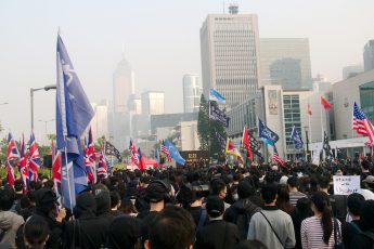 Uighur rally, Hong Kong