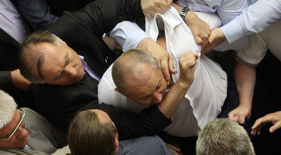Ukraine, parliament, fight
