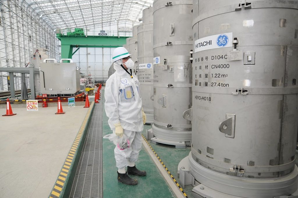Fukushima, water, decontamination
