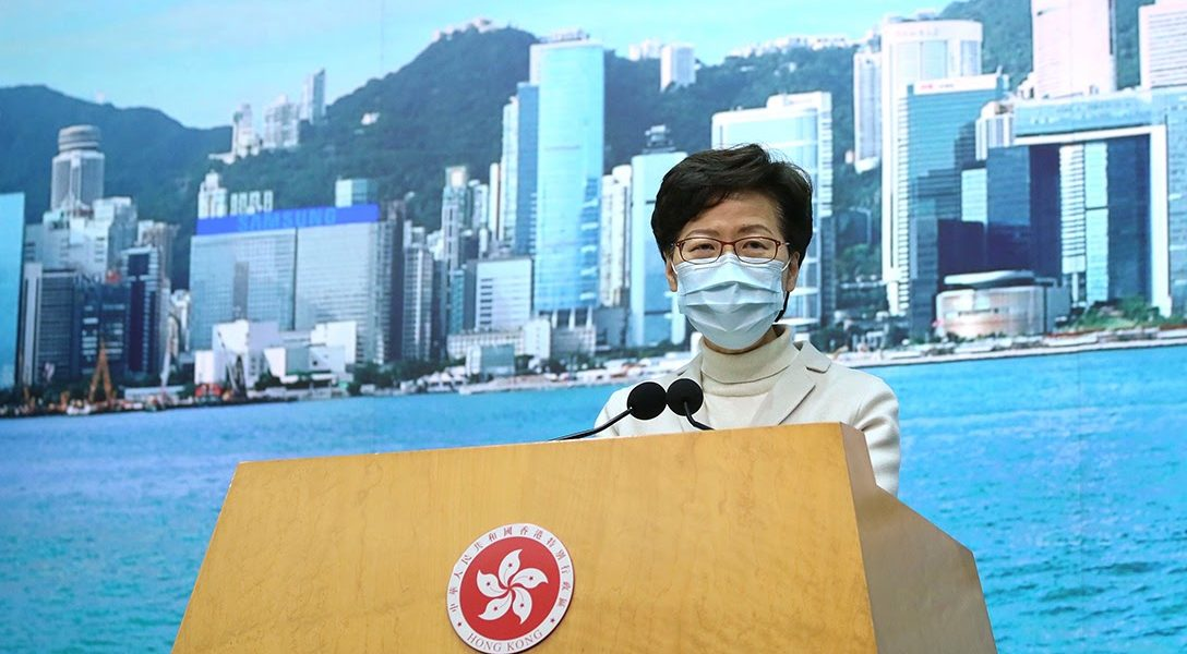 Carrie Lam, Hong Kong