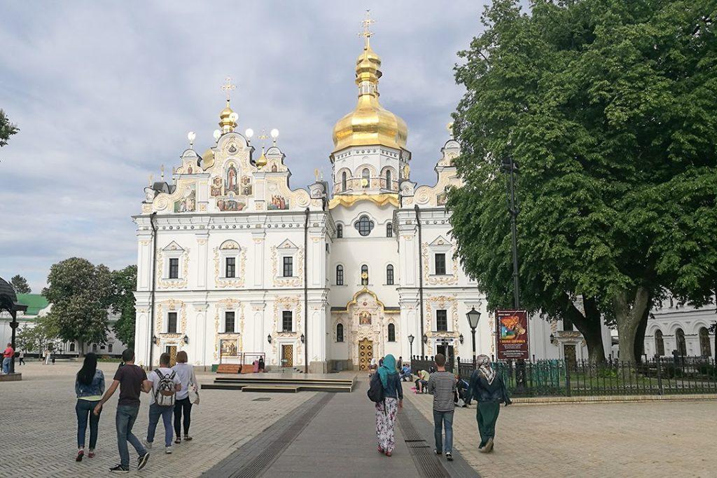 Kiev-Pechersk Lavra complex