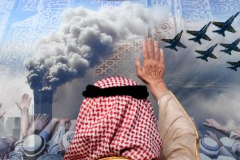 Saudi, 9-11, muslim, pensacola navy base, Wahhabism