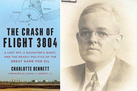 The Crash of Flight 3804, Daniel Dennnett