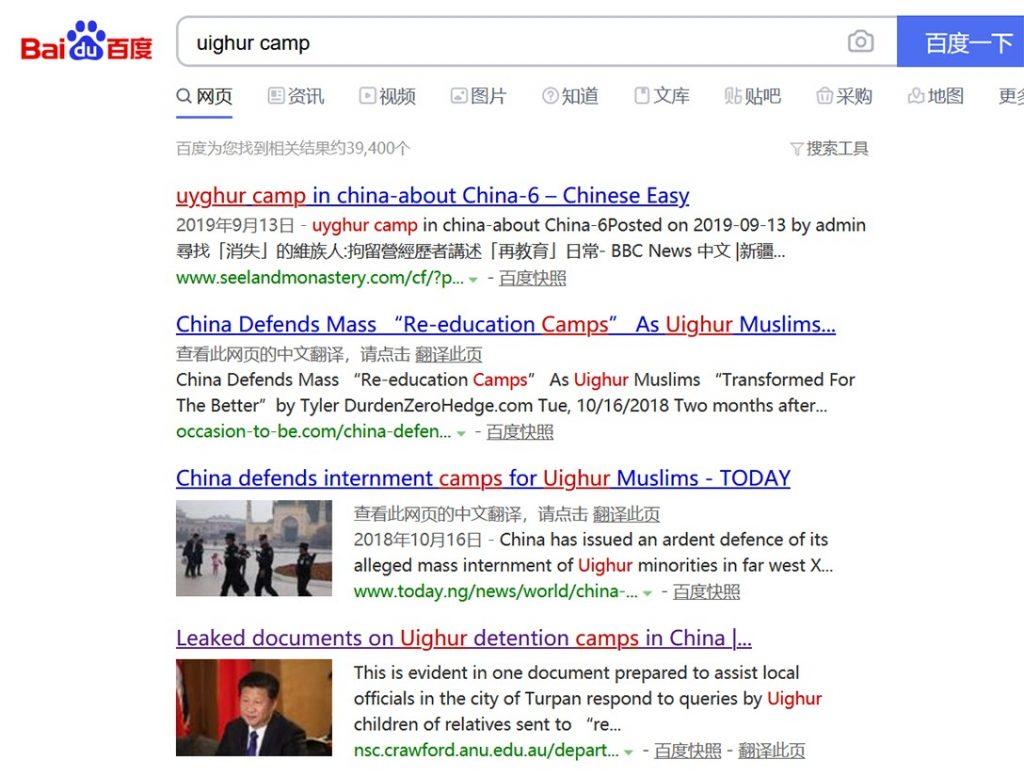 Baidu, Search, Uighur Camp