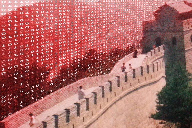 Great Firewall, China