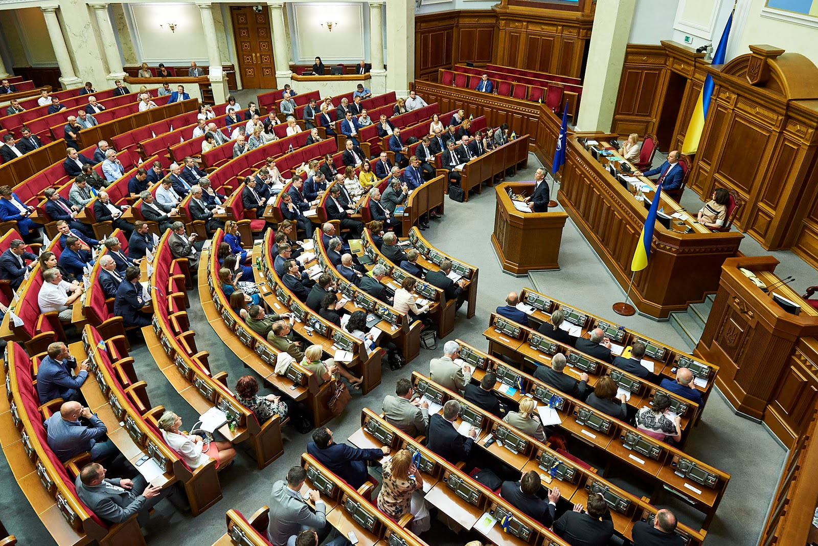 Parliament of Ukraine