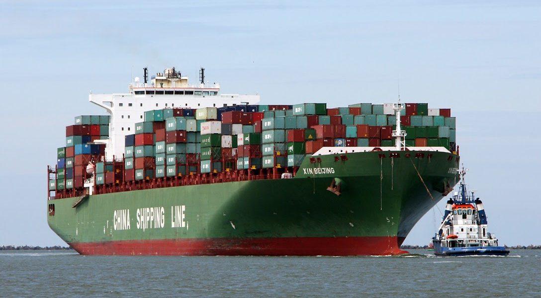 A Chinese Cargo Ship the XIN BEIJING