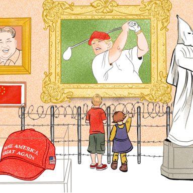 The @RealDonaldTrump Presidential Library