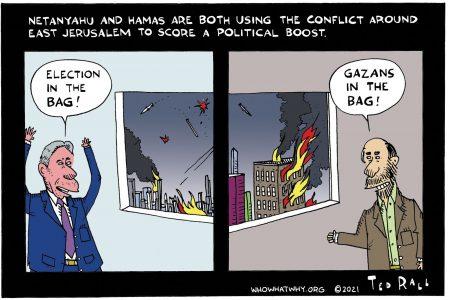 Hamas, Israel, Benjamin Netanyahu