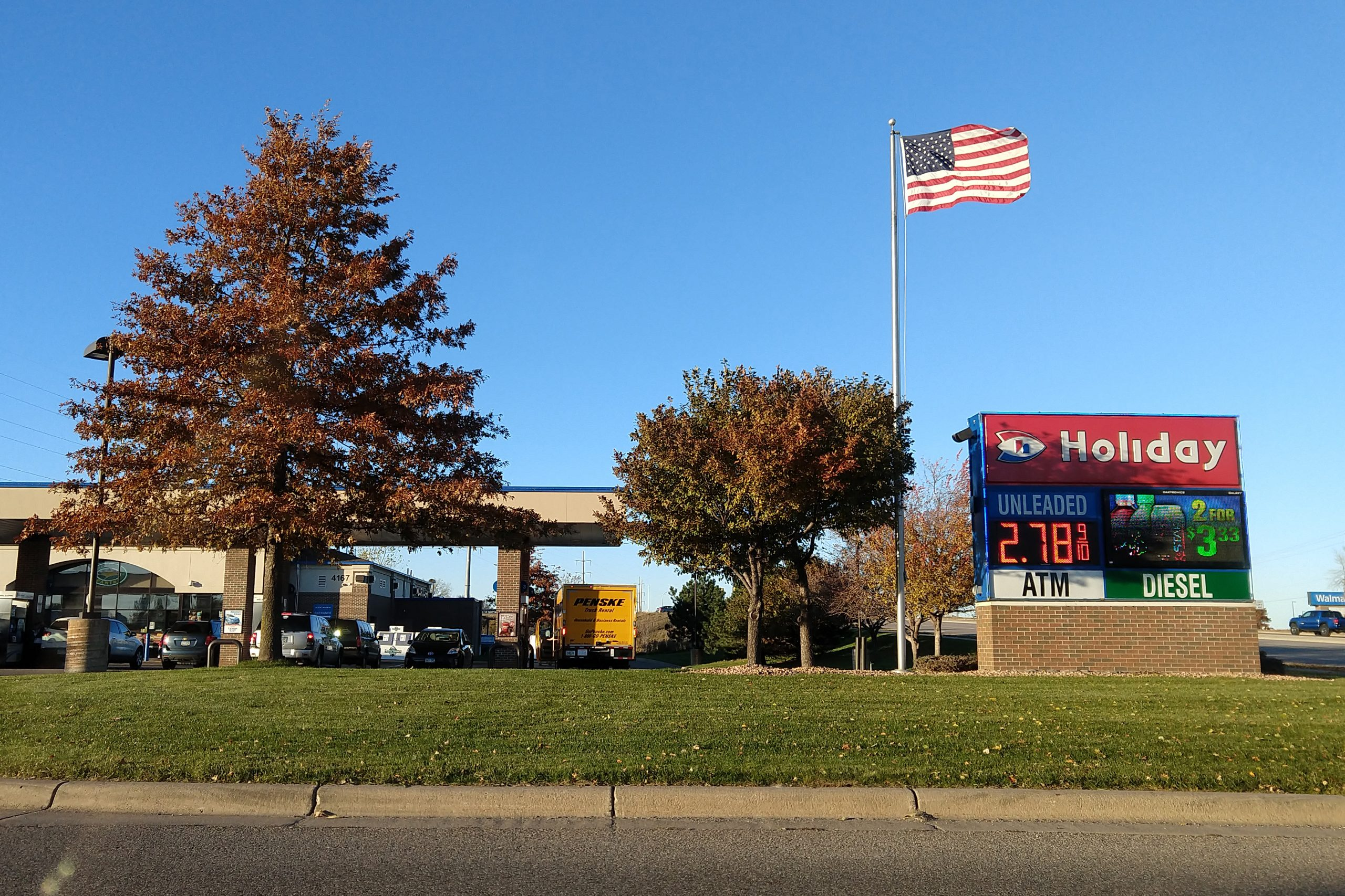 Holiday gas station