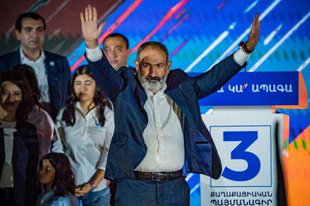 Nikol Pashinya, campaign, Yerevan