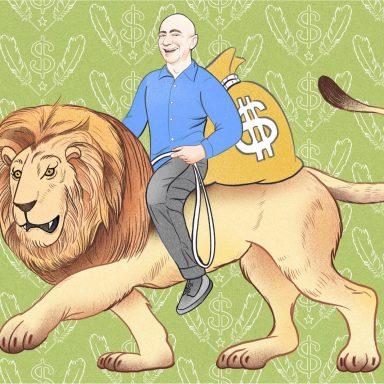 Ad Astra, Per Bezos