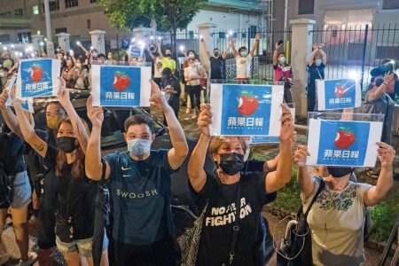 Apple Daily, closure, protest