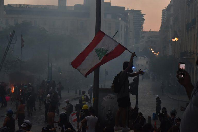 Police fire tear gas, Beirut, Lebanon