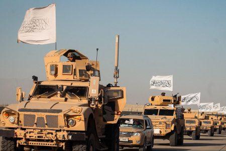 Taliban, Afghanistan, US, equipment
