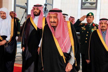 King Salman bin Abdulaziz Al Saud, Crown Prince Mohammed bin Salman Al Saud